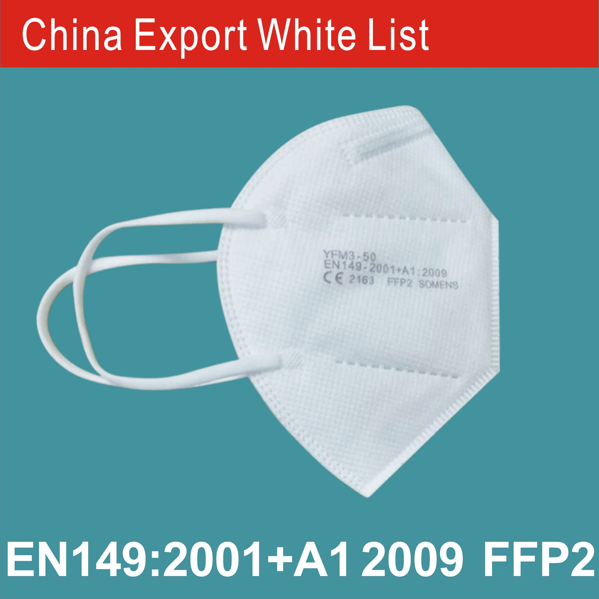 FFP2 face mask with CE